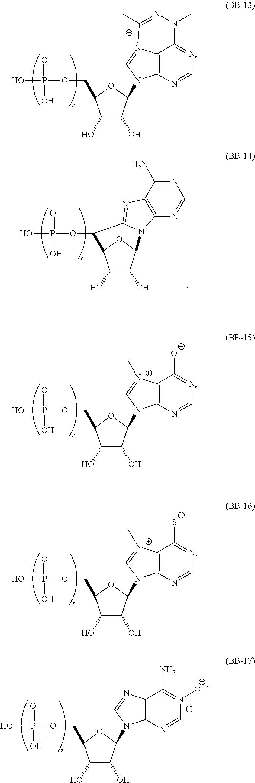 Figure US10138507-20181127-C00035