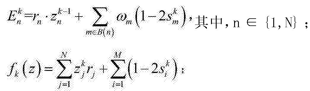 Figure CN102970047BC00032