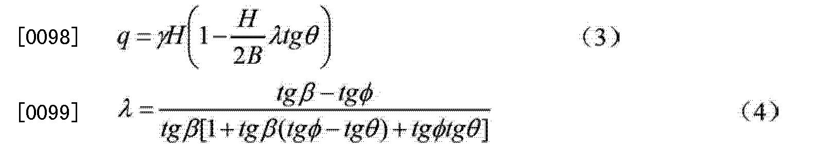 Figure CN102704947BD00092