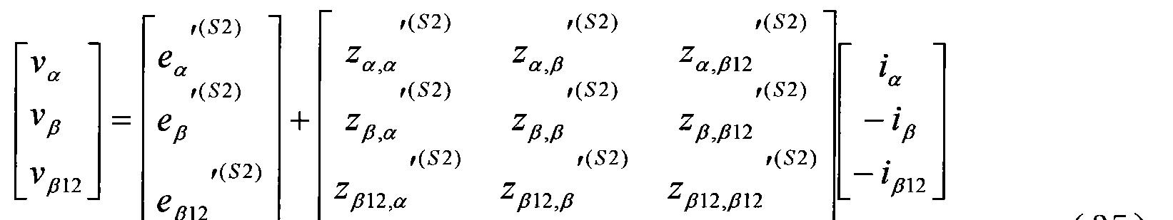 Figure CN101719182BD00202
