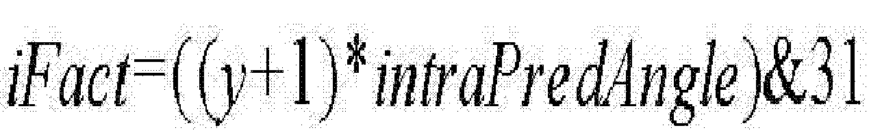 Figure PCTKR2017007656-appb-I000004