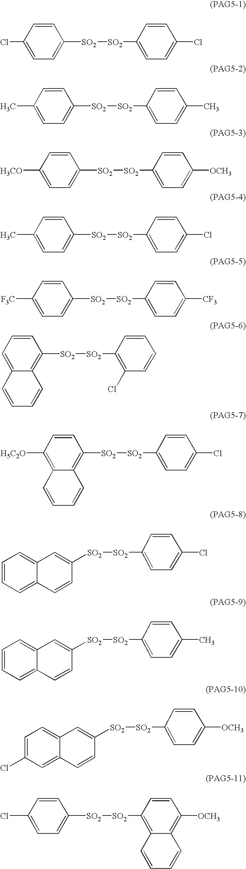 Figure US06696219-20040224-C00051