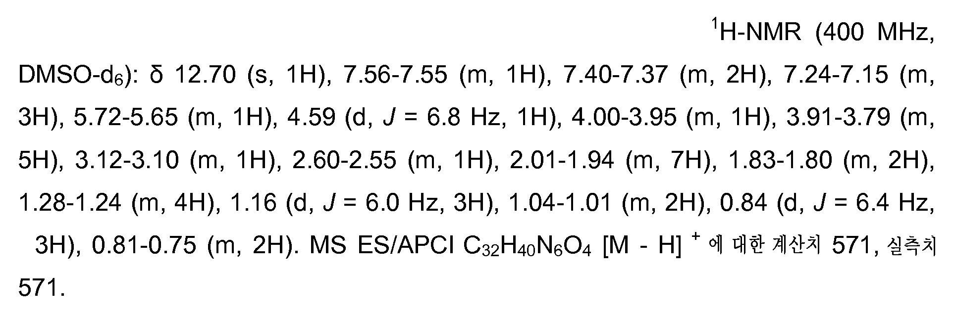 Figure pct00546