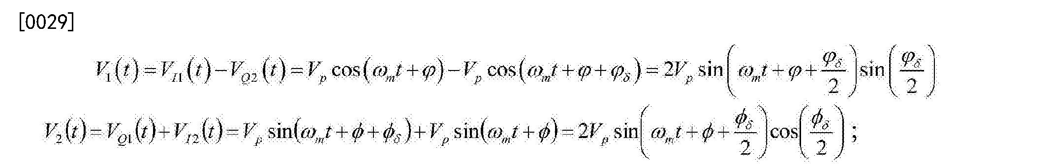 Figure CN104539379BD00053