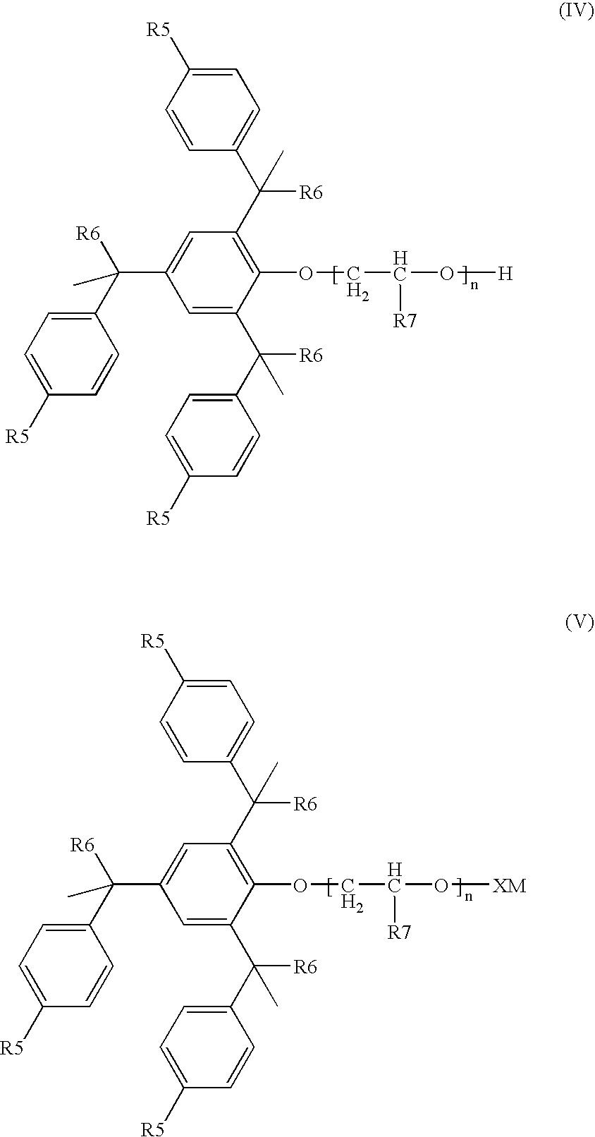 Figure US20060229382A1-20061012-C00011