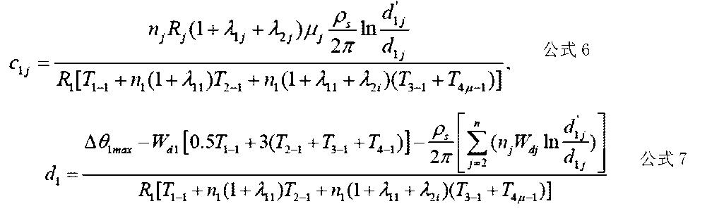 Figure CN104466803AC00043
