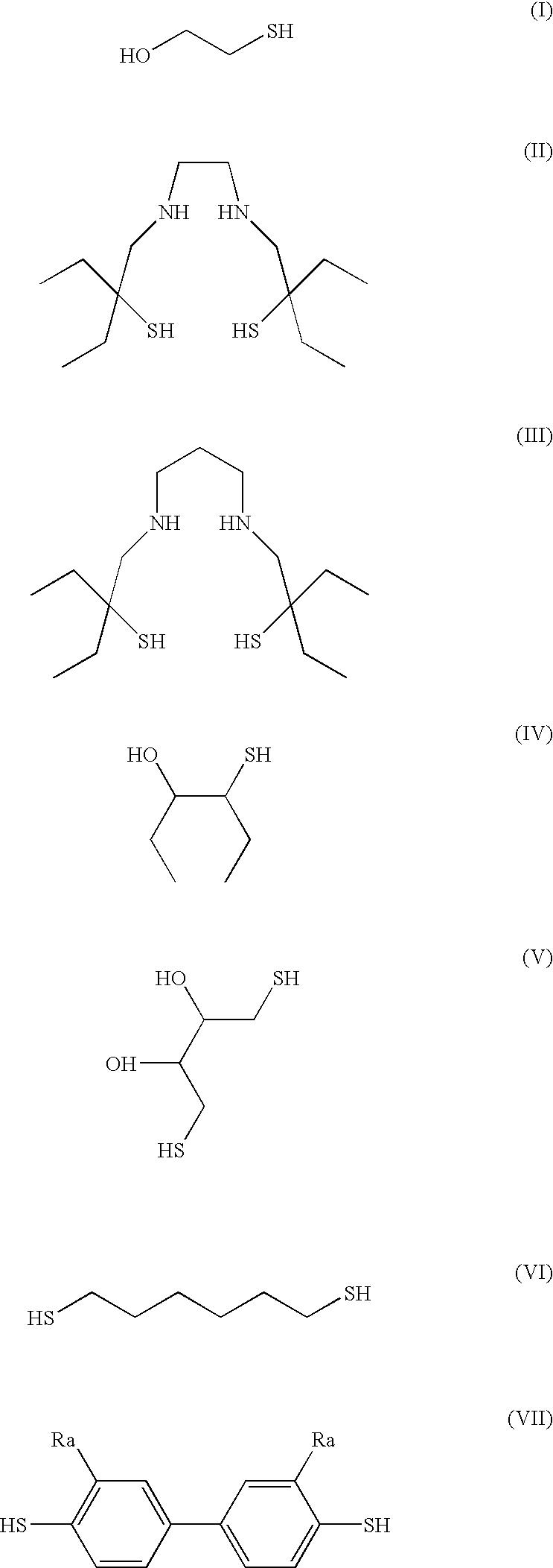 Figure US07745656-20100629-C00001