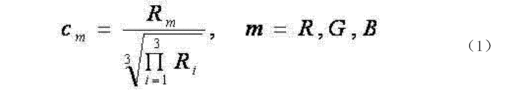 Figure CN102509278AC00021