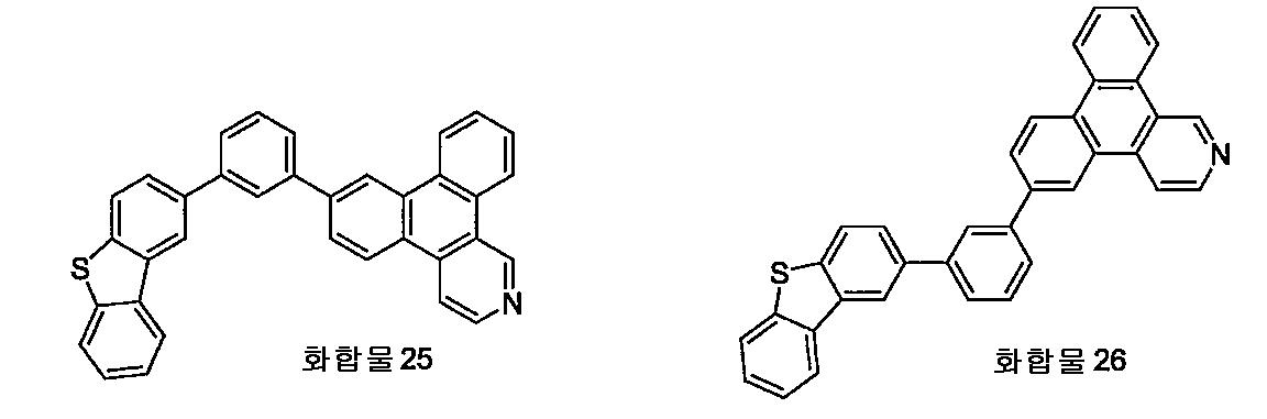 Figure 112011098457278-pct00058