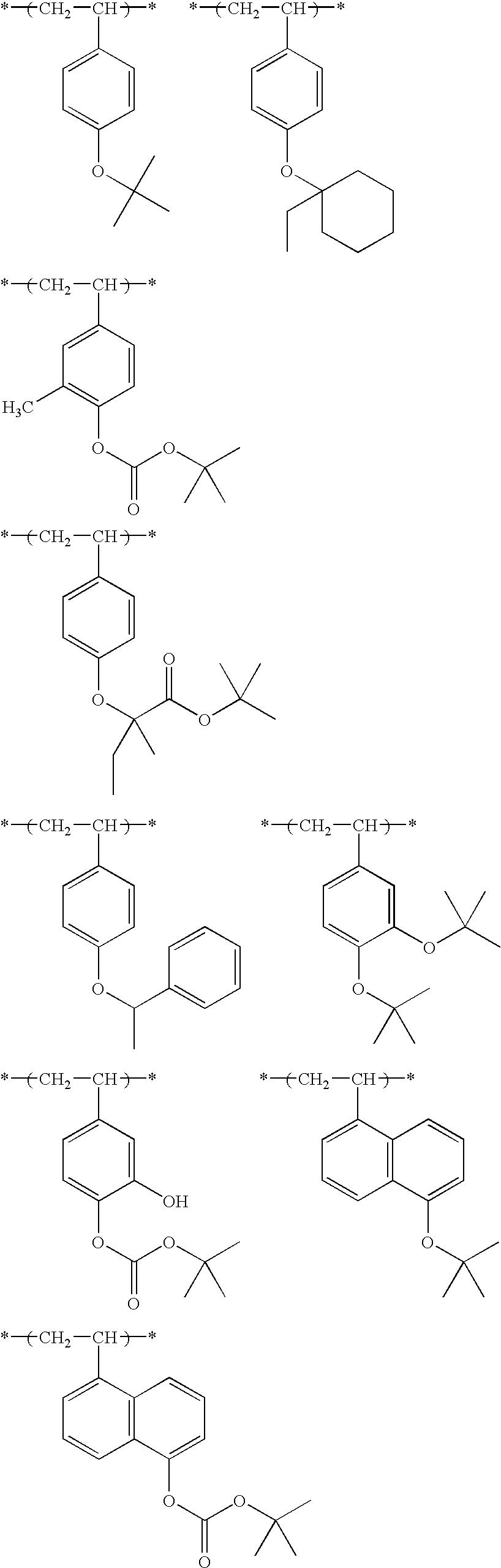 Figure US20100183975A1-20100722-C00085