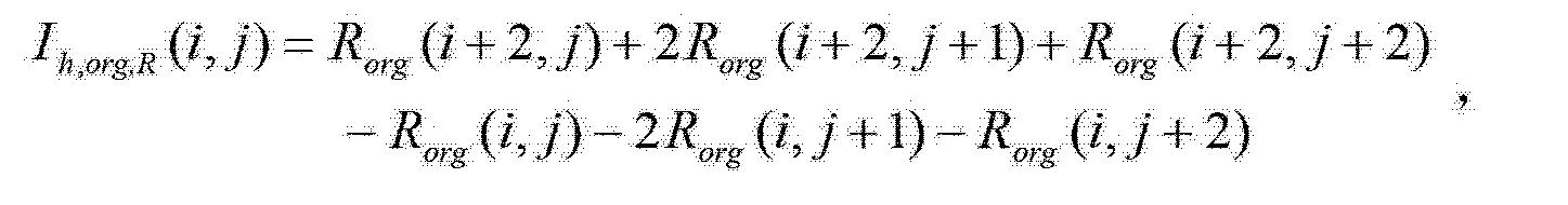 Figure CN102708568AC00043
