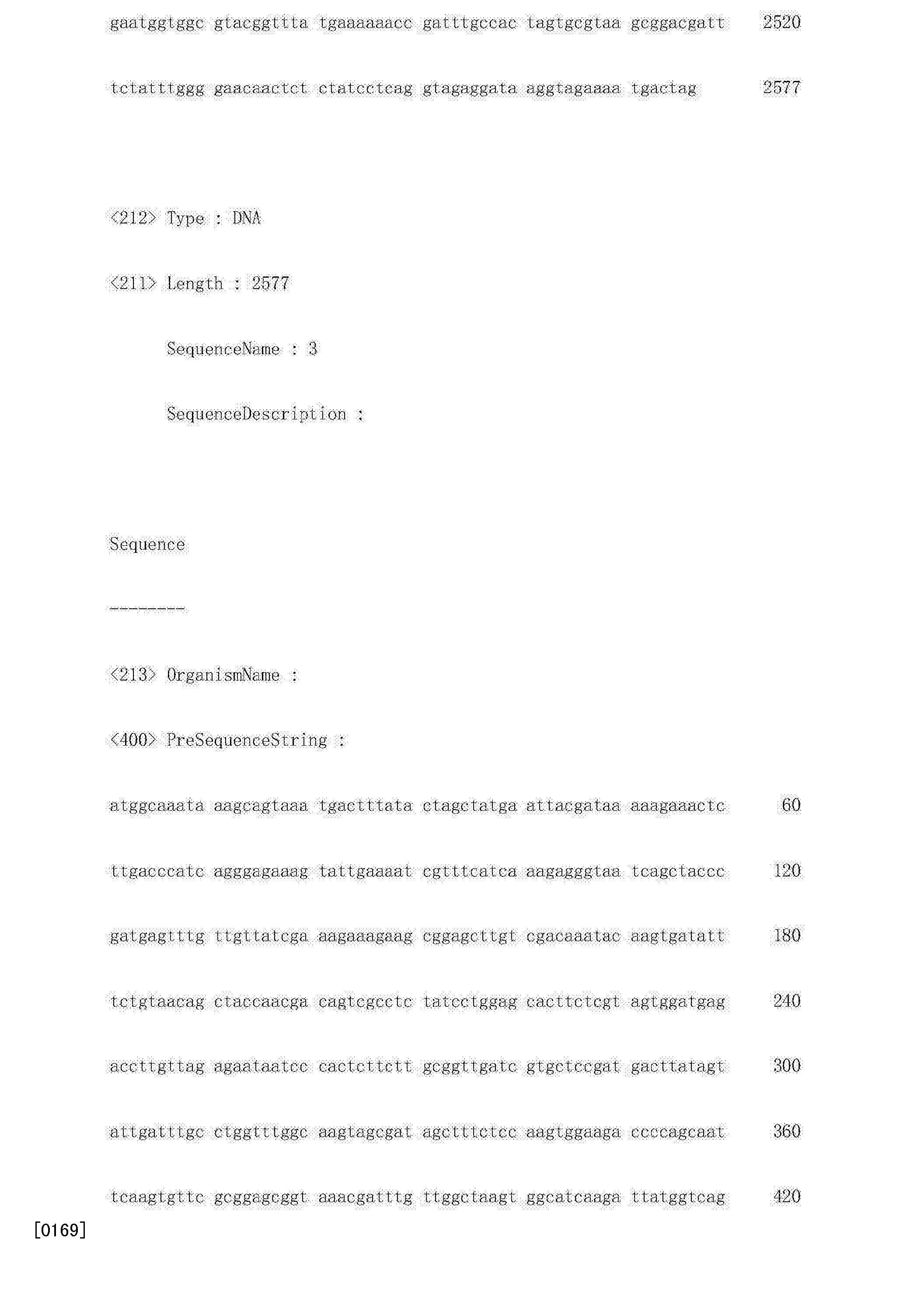 Figure CN103936842BD00171