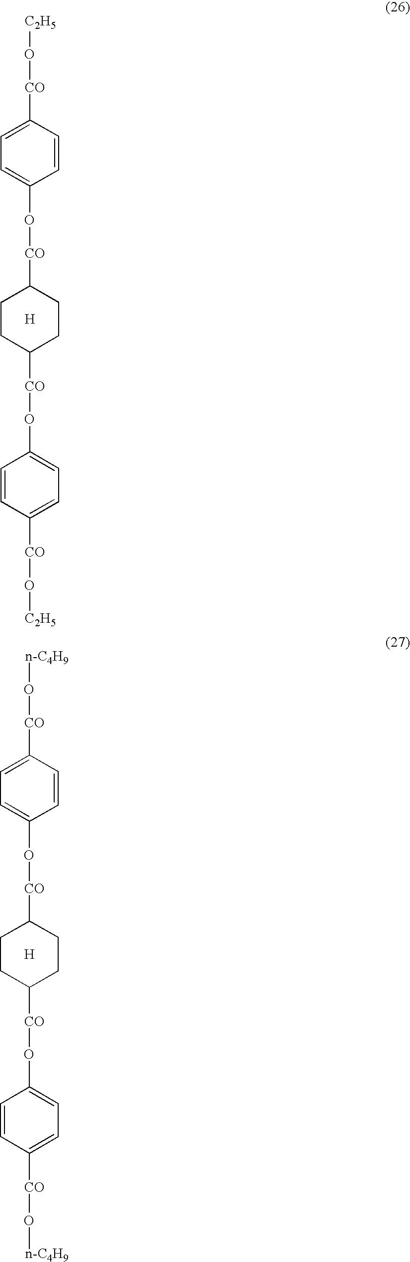 Figure US20090079910A1-20090326-C00013