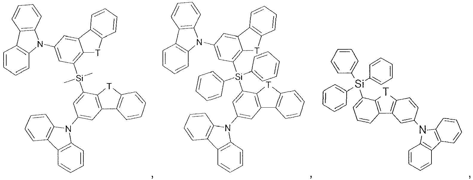 Figure imgb0682