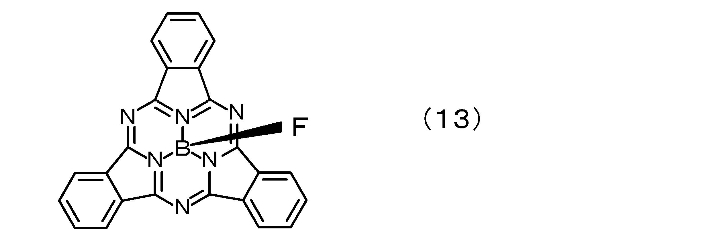 Figure JPOXMLDOC01-appb-I000018