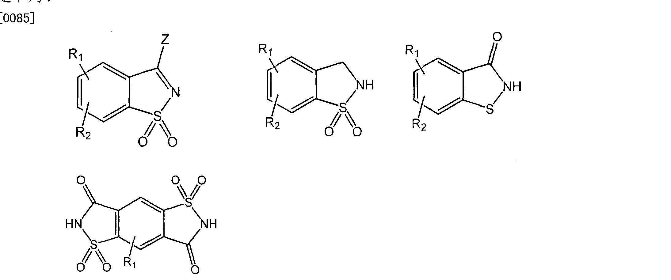 Figure CN101010003BD00132