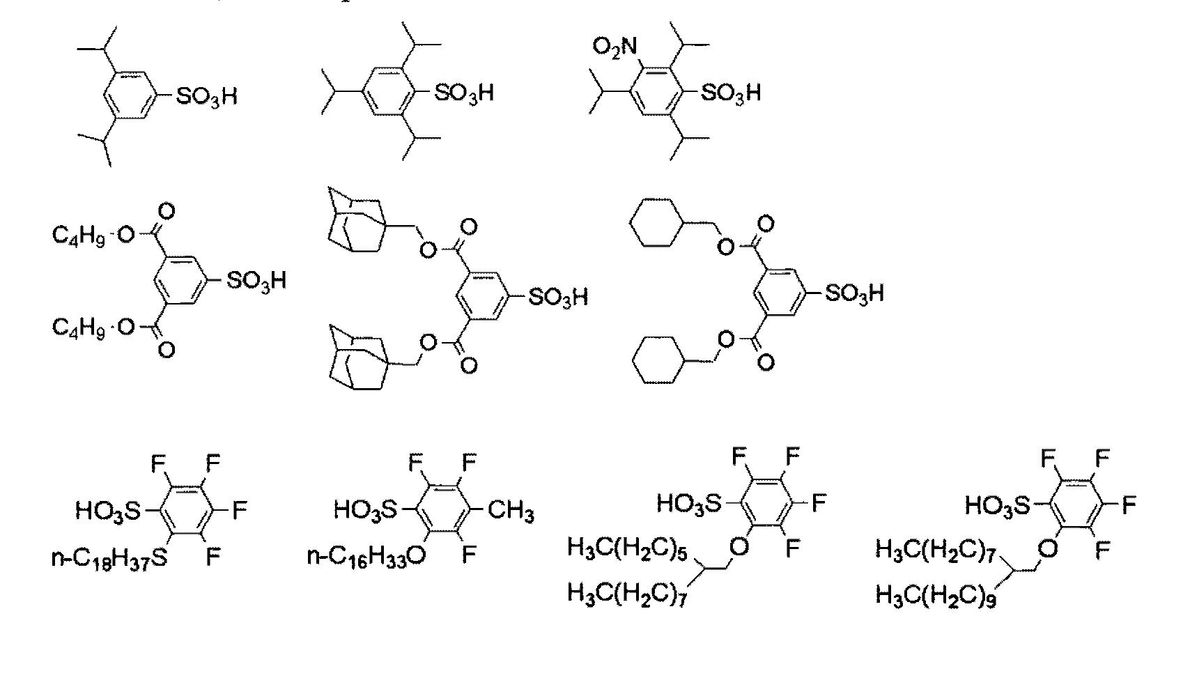 Figure 112011039817284-pct00064