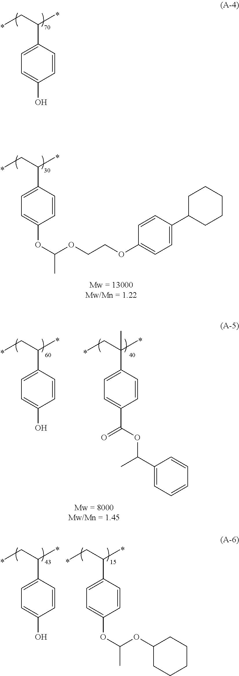 Figure US20110183258A1-20110728-C00289