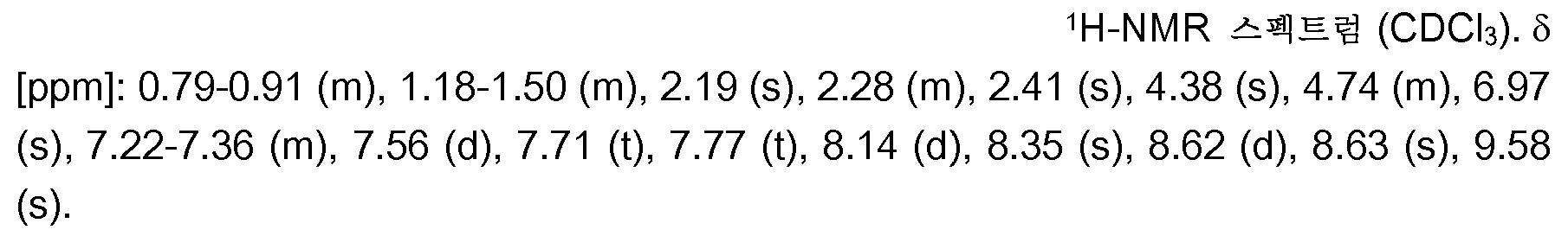 Figure 112013039208549-pct00146