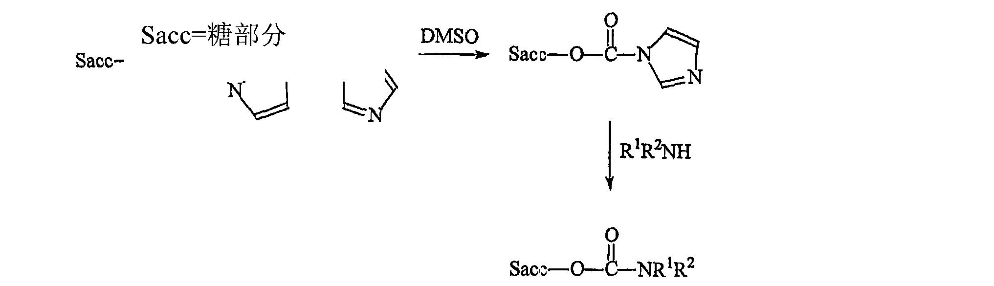 Figure CN102302776BD00291