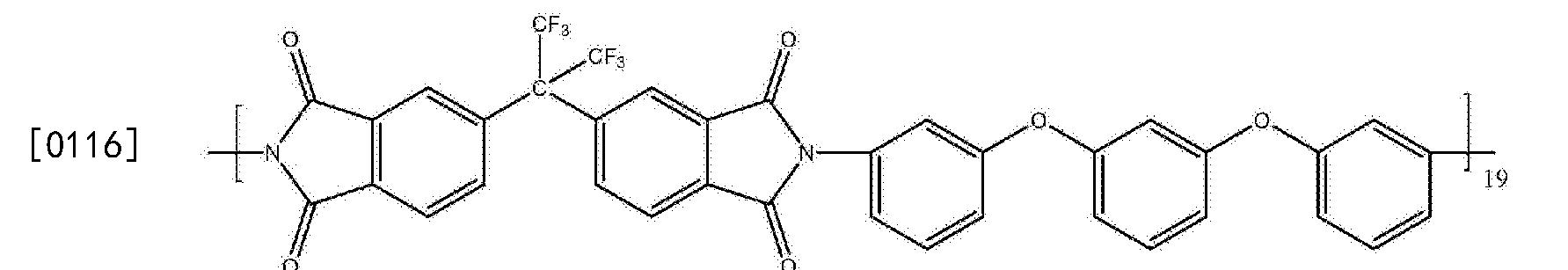 Figure CN104829837BD00171