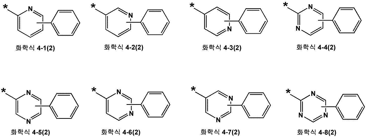Figure pat00116