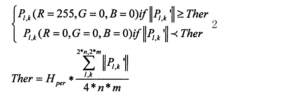Figure CN101691994BD00061