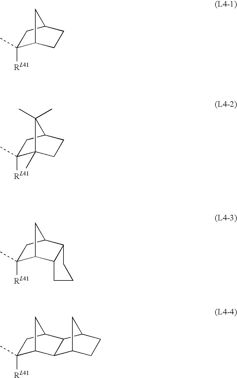 Figure US07569326-20090804-C00017