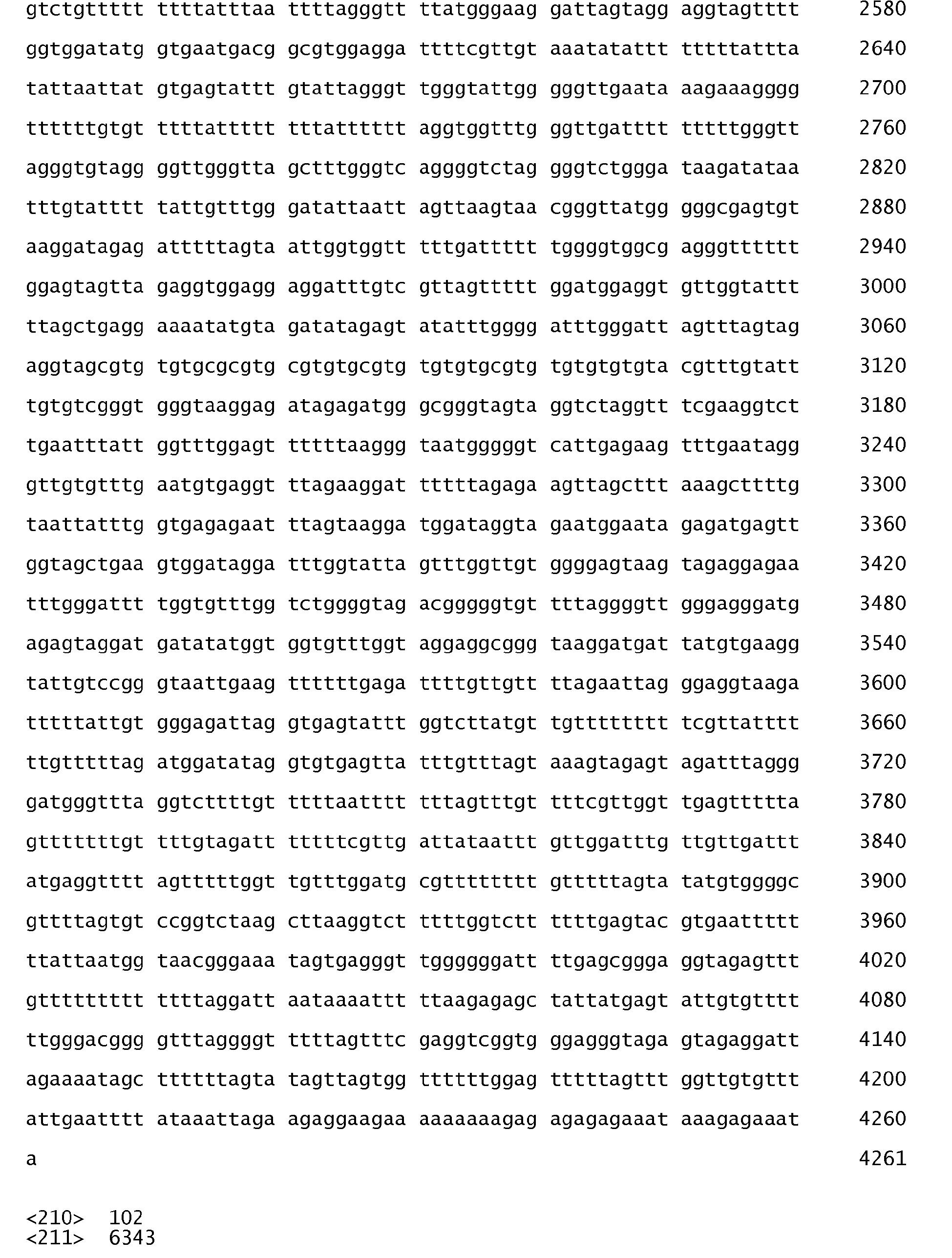 Figure imgb0255