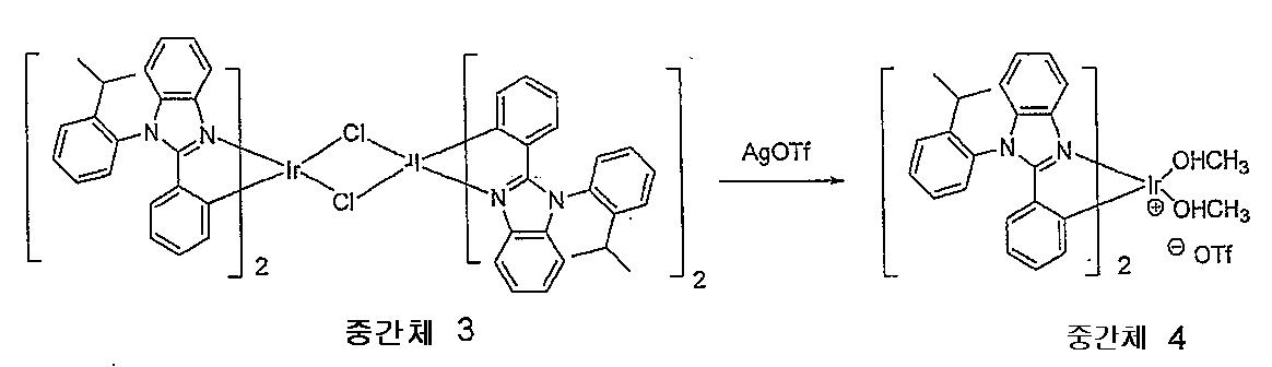 Figure 112011041668089-pct00062