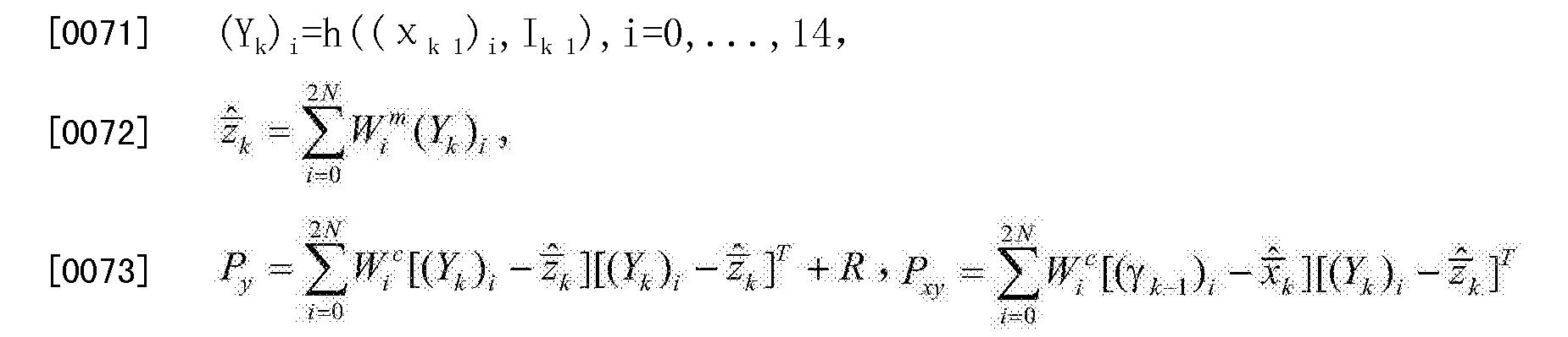 Figure CN103675706BD00102