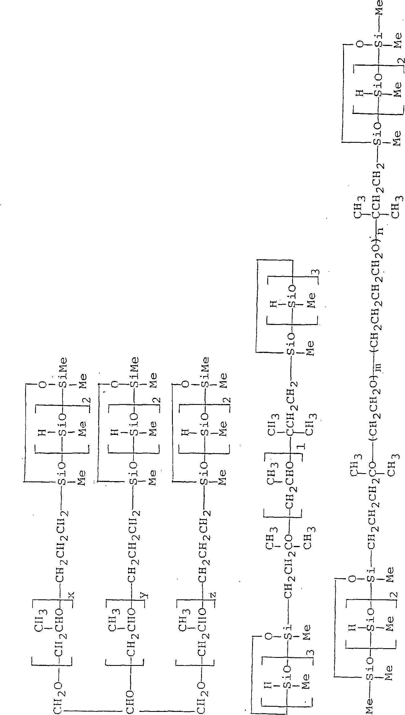 Figure DE000019719438C5_0036