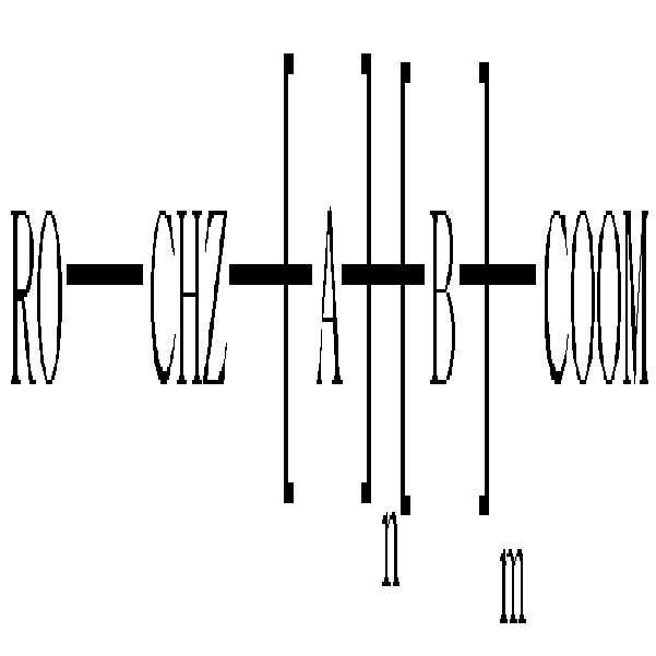 Figure 112015127391148-pat00001