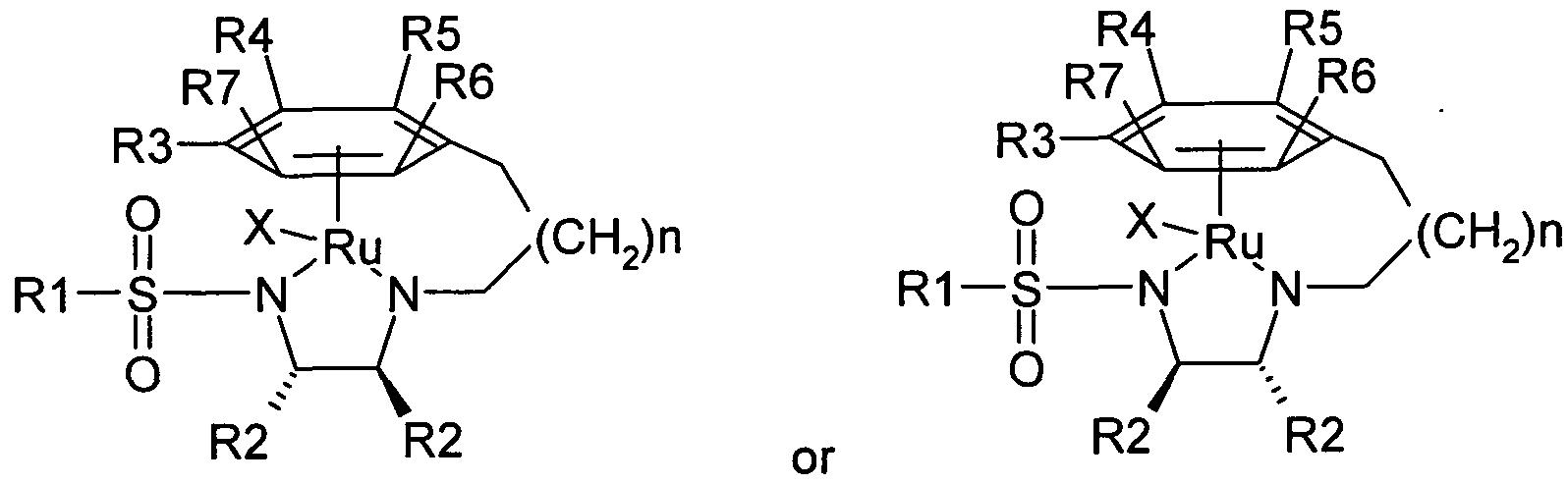WO2011131315A1 - Process for the asymmetric transfer