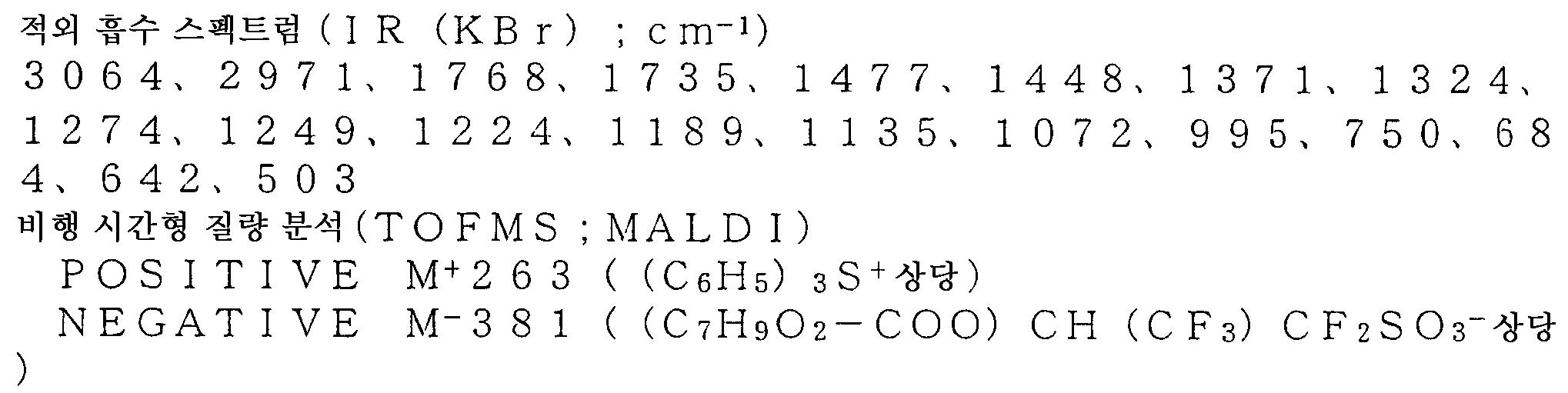 Figure 112007069554471-pat00050