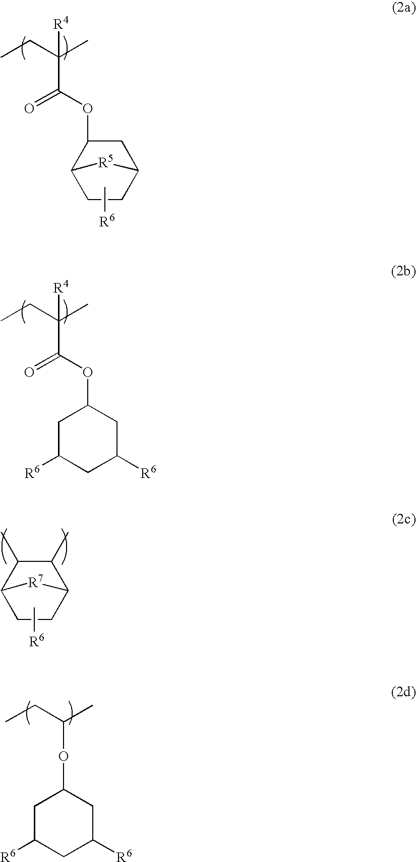 Figure US07067231-20060627-C00003