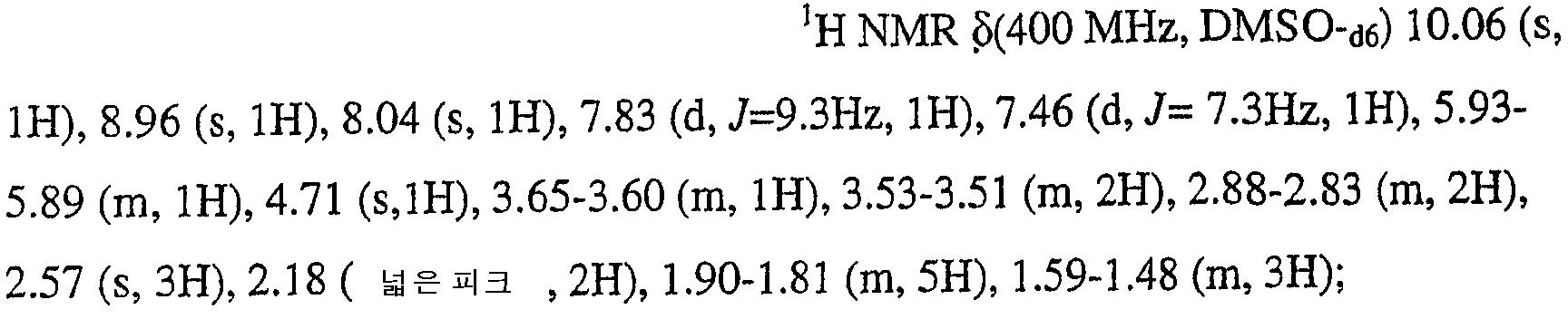Figure 112004032346398-pct00039