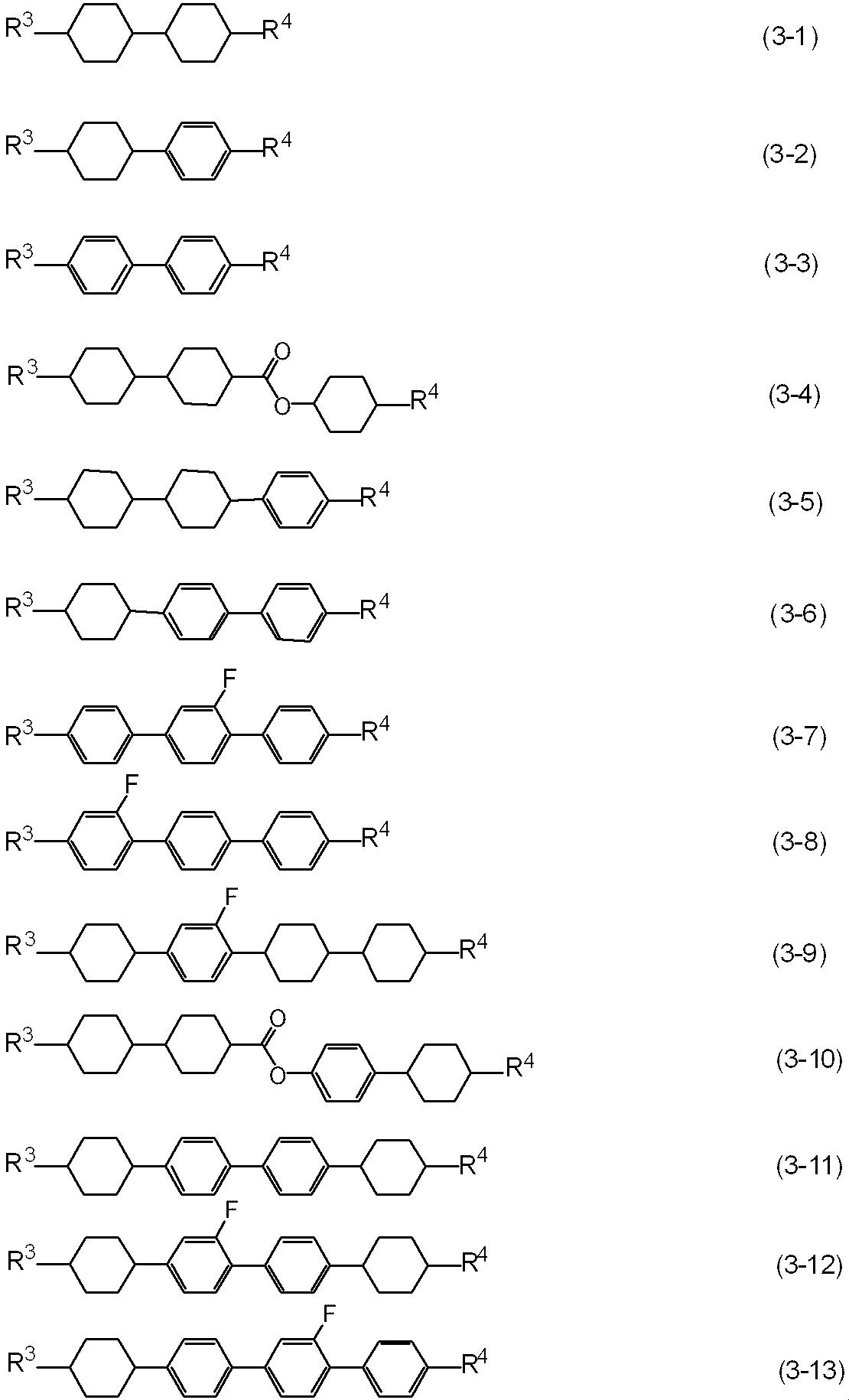 Figure JPOXMLDOC01-appb-I000008