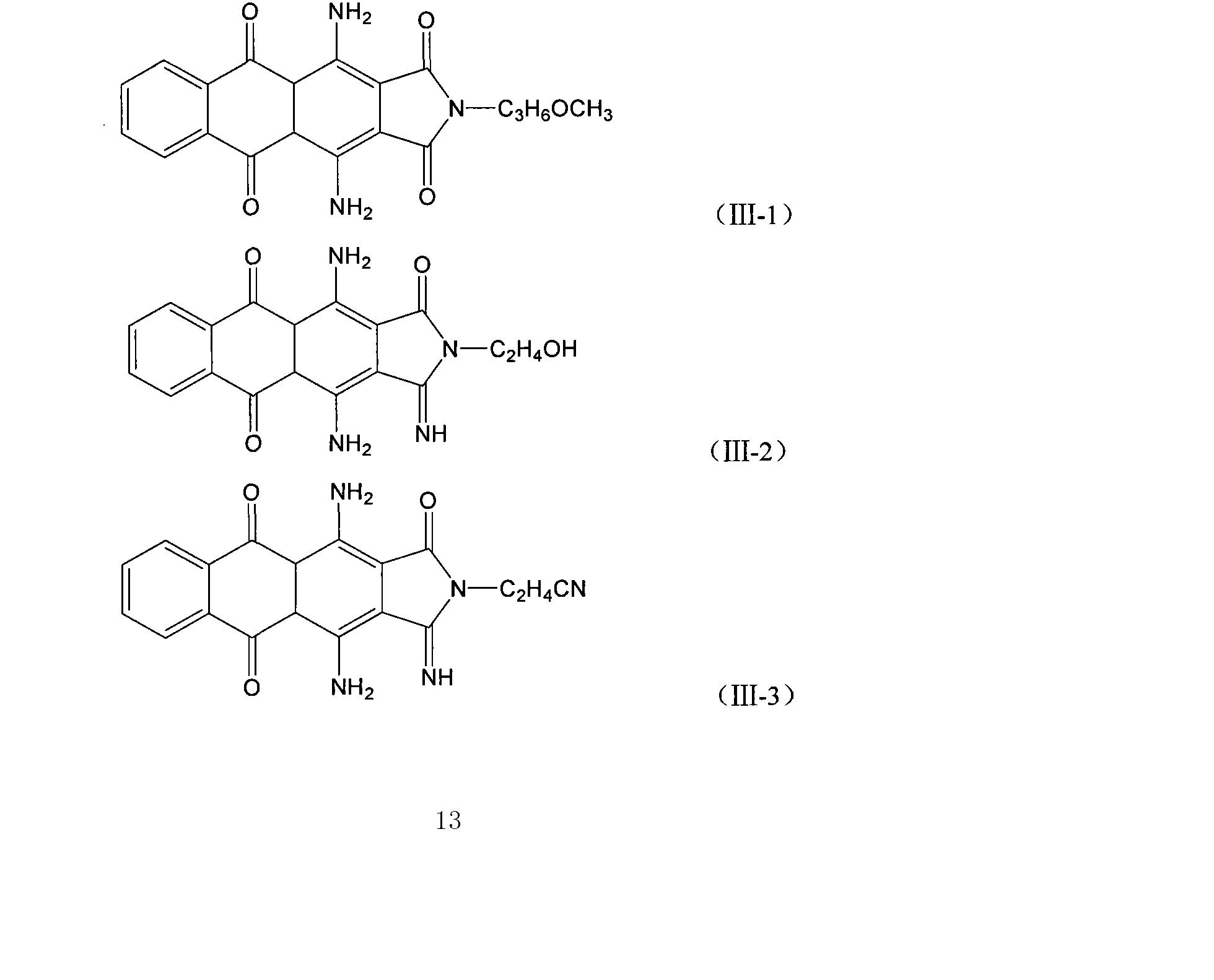 Figure CN101735663BD00132