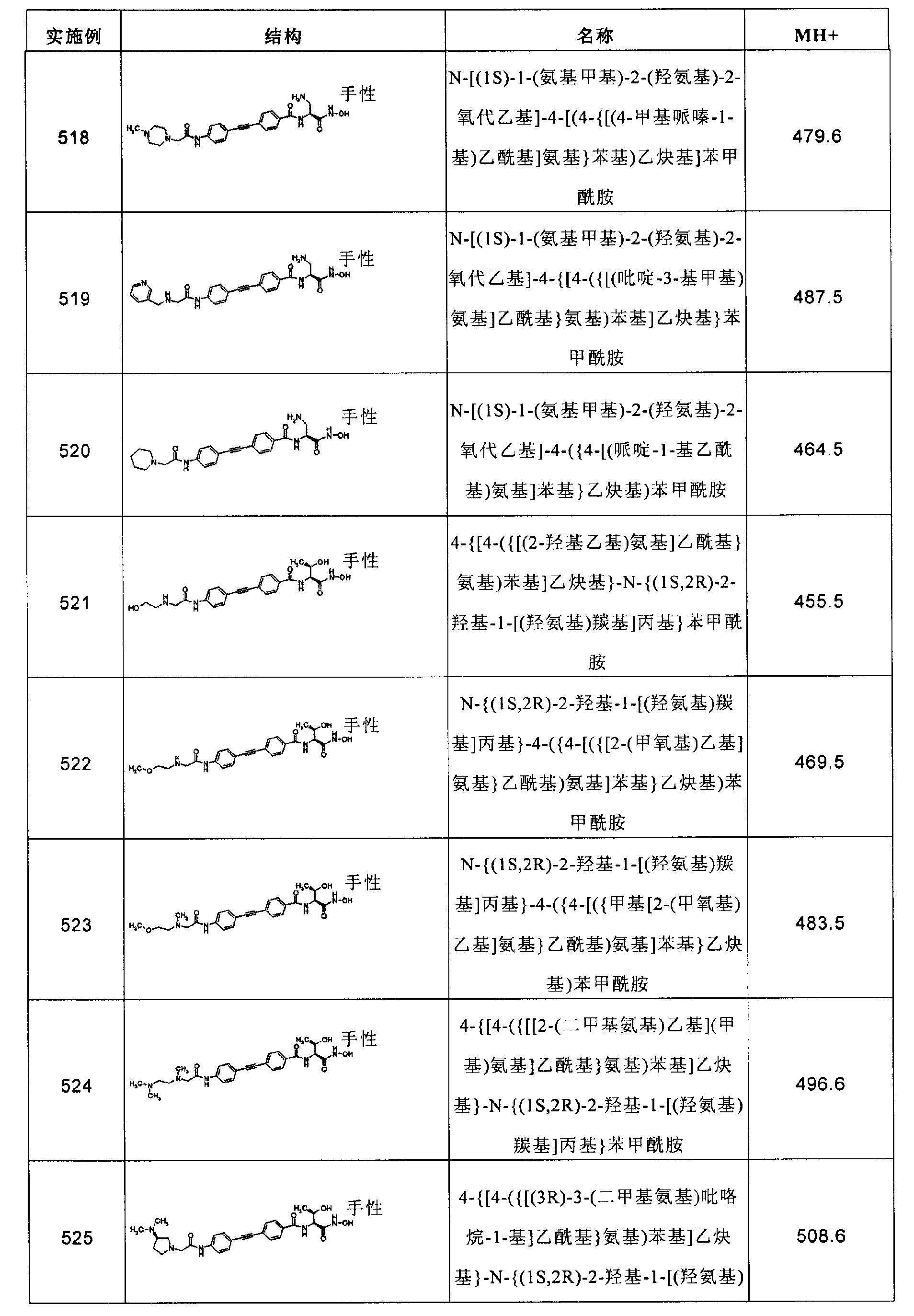 Figure CN102267924AD01841