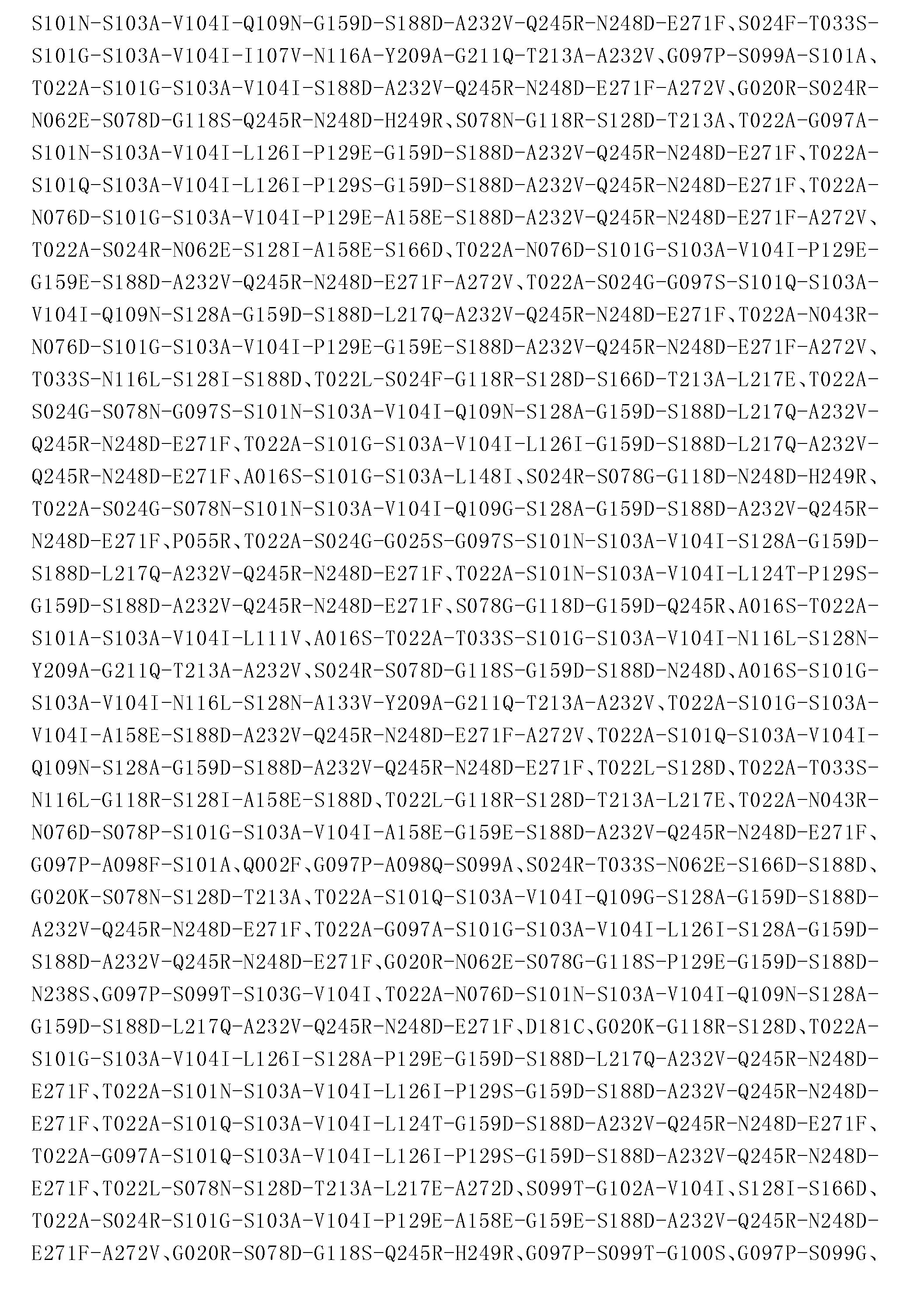 Figure CN103764823BD00831