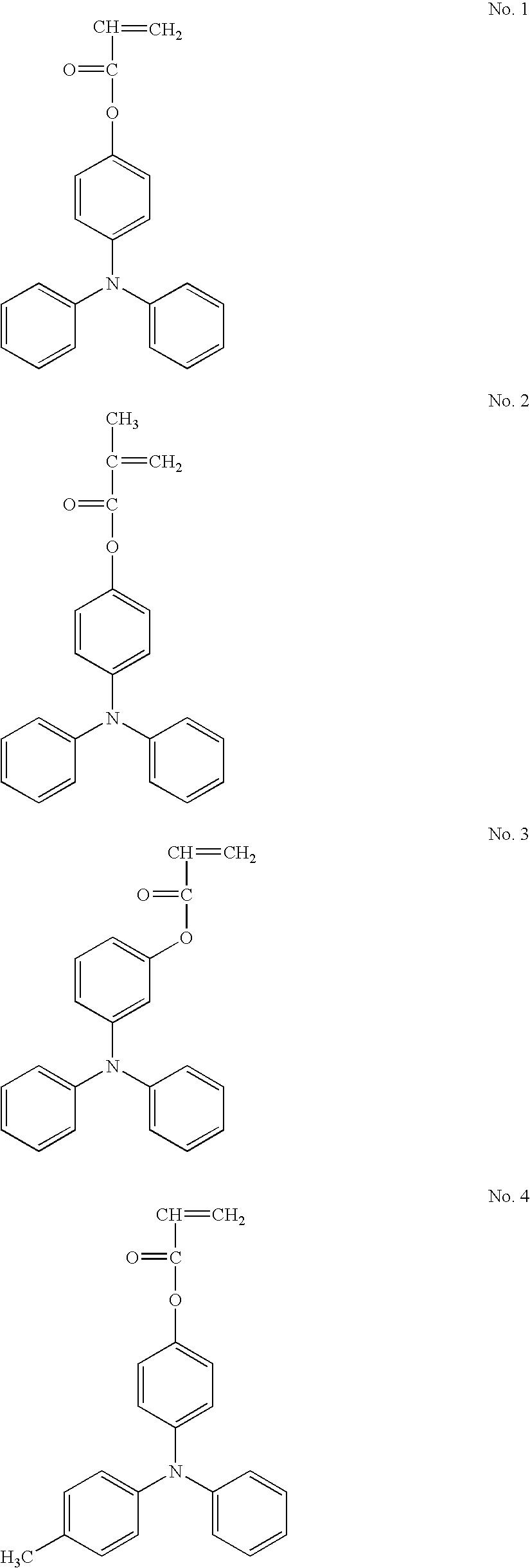 Figure US07824830-20101102-C00019