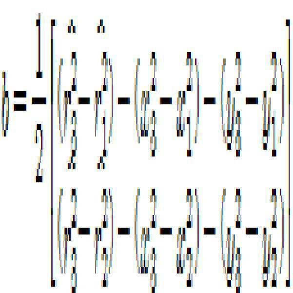 Figure 112011064386115-pat00023