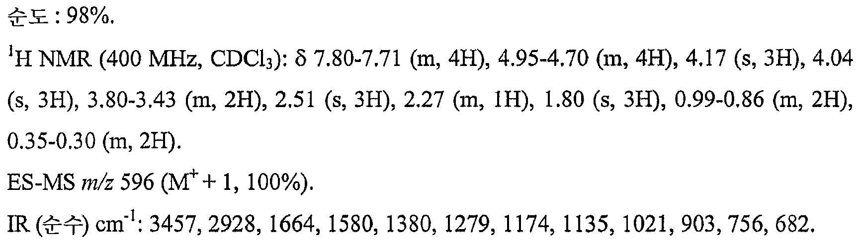 Figure 112007055602908-pct00247