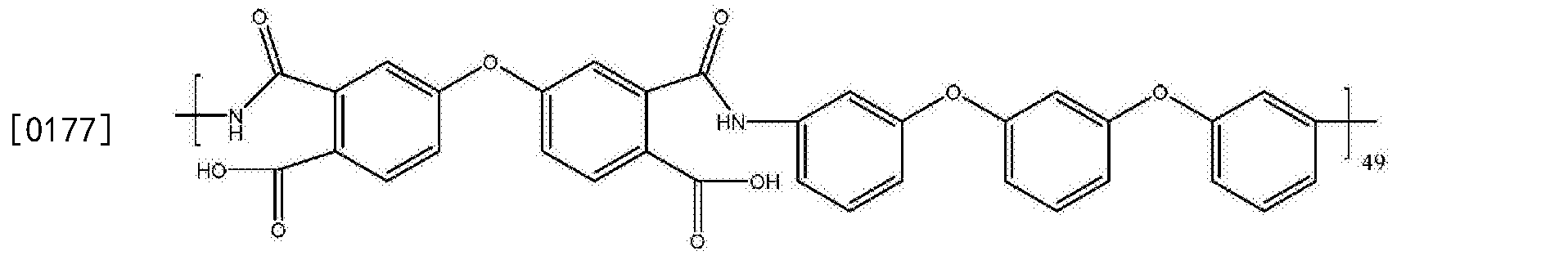 Figure CN104829837BD00213