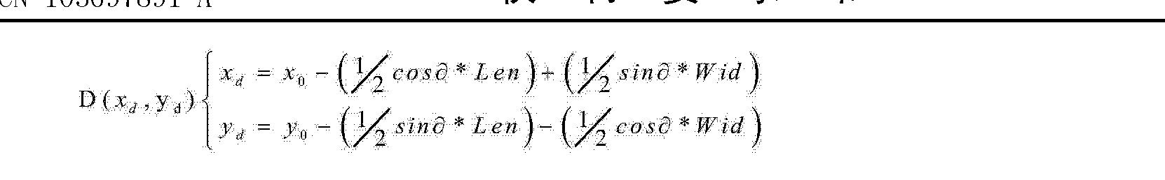 Figure CN103697891AC00051