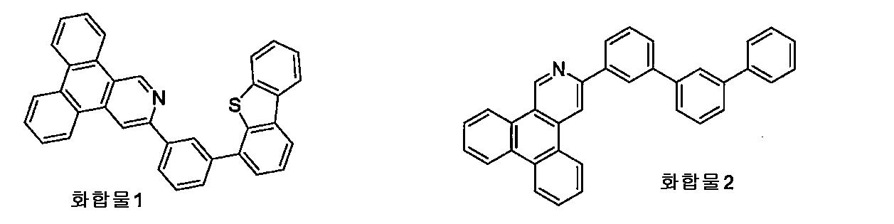 Figure 112011098457278-pct00046