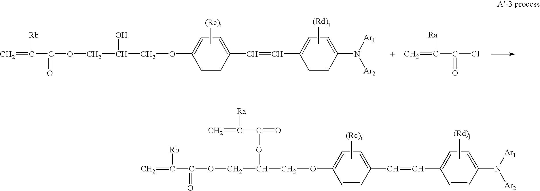 Figure US07629094-20091208-C00035