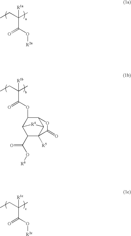 Figure US07537880-20090526-C00108