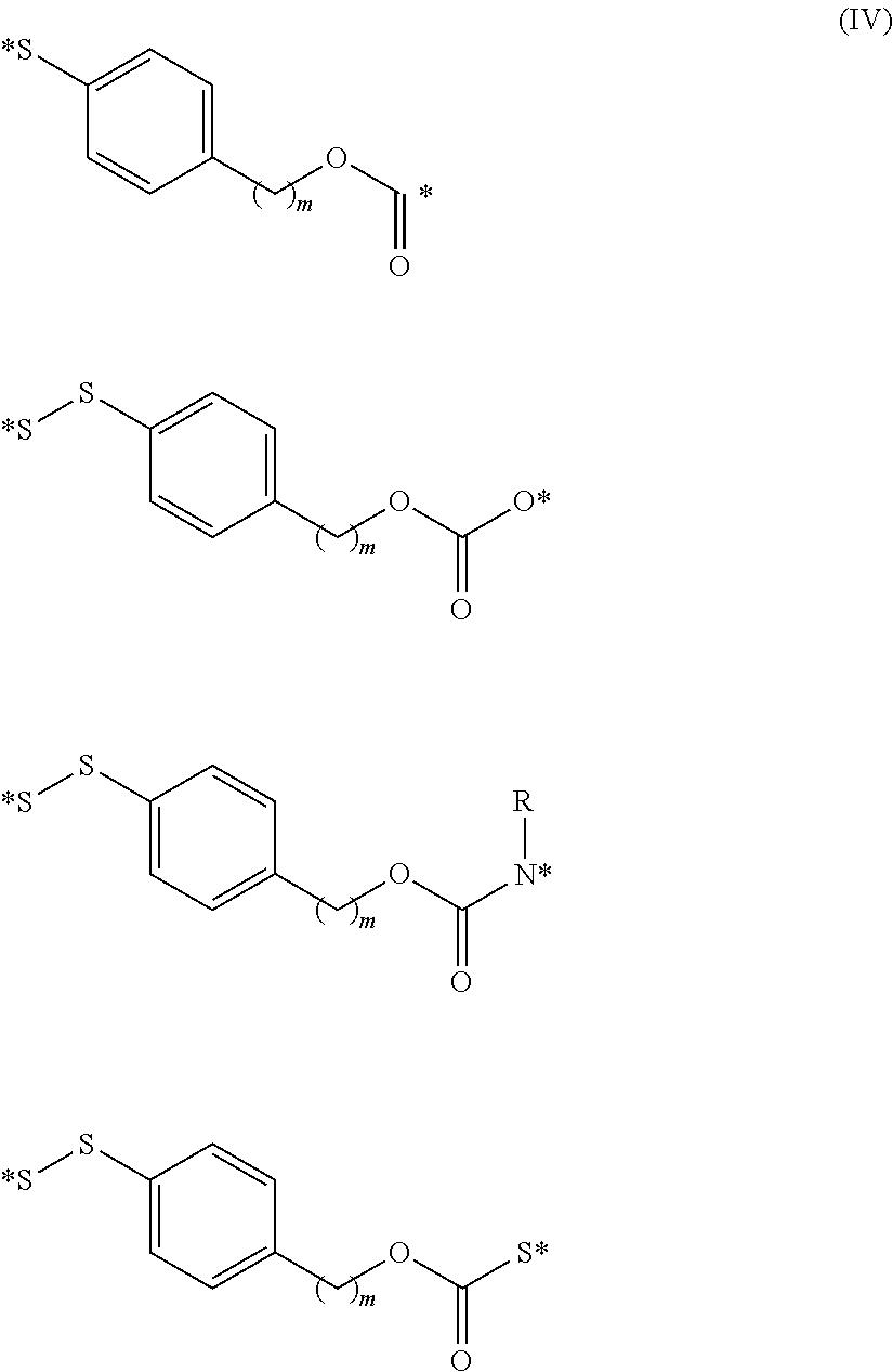 Figure US09662402-20170530-C00075
